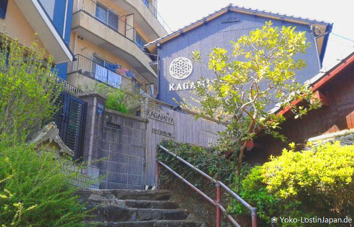 Kagamiya Nagasaki