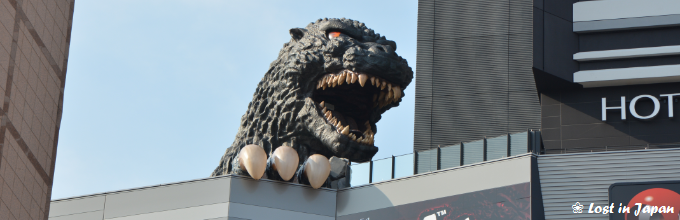 [Attraktion] Godzilla Head Observatorium