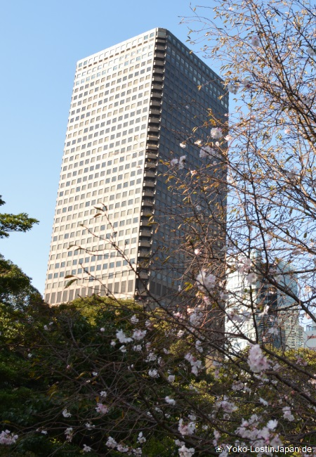 Tokyo World Trade Center Building