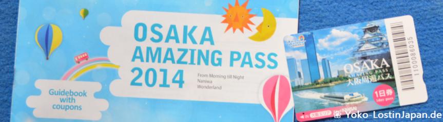[Info] Osaka Amazing Pass