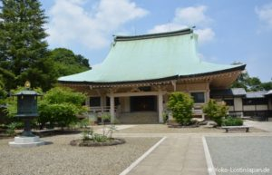 Gotokuji Tempel Tokyo