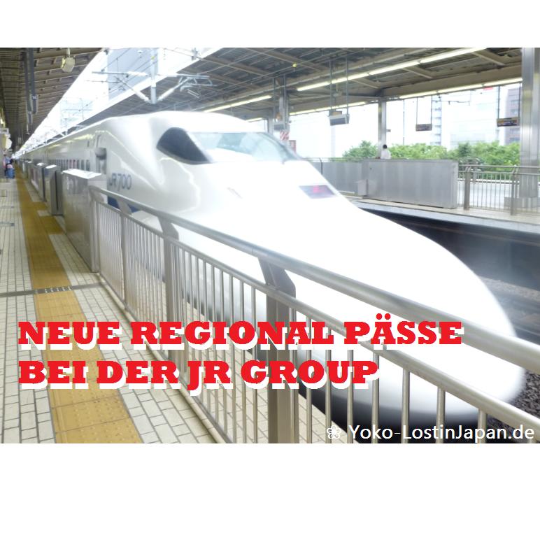 Neue Rail Pässe für Japan ab 12/2015