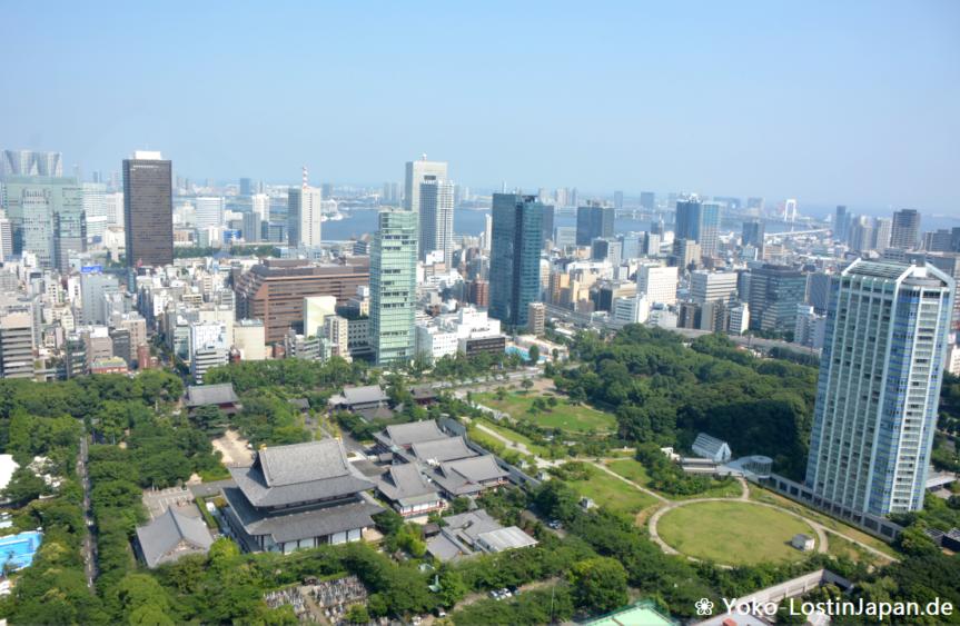 [Observatorien] Tokyo von oben!