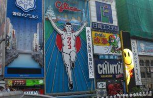 Osaka Dontonburi