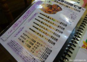 Hiroshima Okonomiyaki Machida