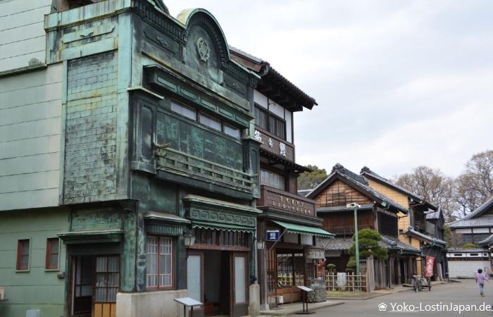 Architektur archive lost in japan travel blog - Architektur tokyo ...