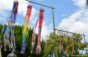 Tanabata Sternenfest