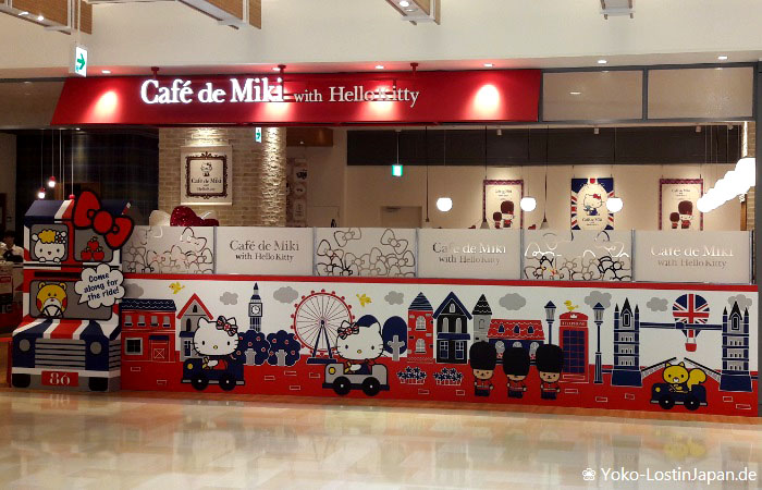 Hello Kitty Café Odaiba