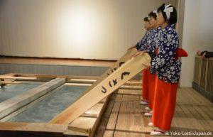 Kusatsu Onsen Yumomi