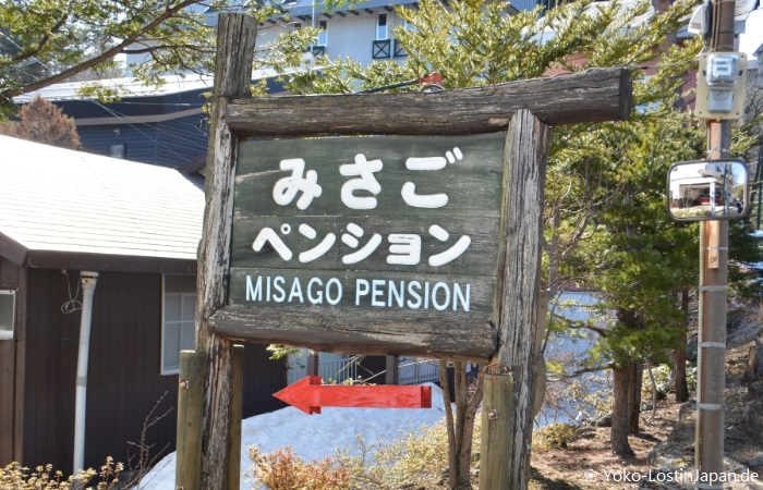 Kusatsu Misago Pension
