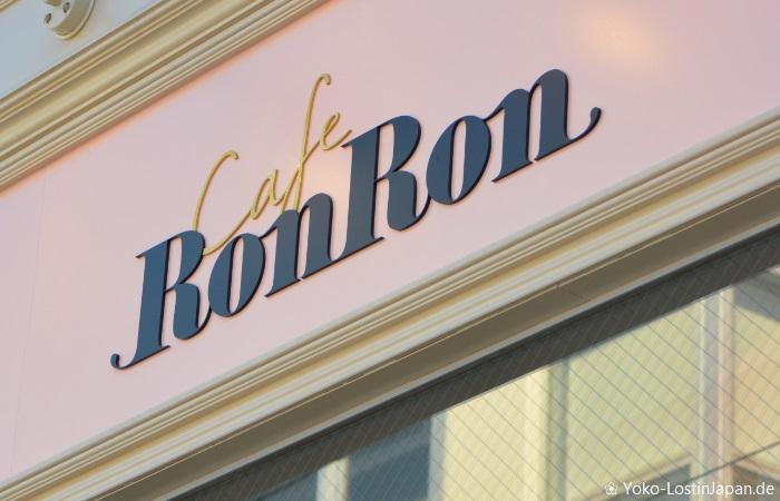 Café Ron Ron