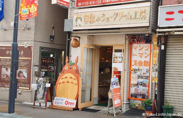 Shirohige's Cream Puff Factory Kichijoji